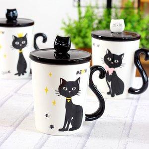 사랑스러운 고양이 꼬리 손잡이와 고양이 패턴 머그컵 세라믹 컵 Drinkware 숟가락 커버 3 Mug 선물