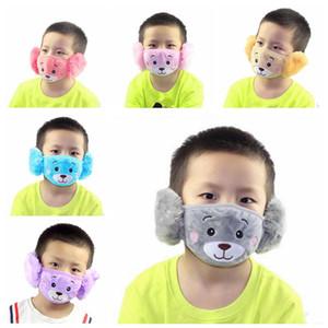Crianças Boca máscara máscaras de proteção Máscaras crianças inverno quente algodão Boca dobrado Máscara respirável Anti Poeira Rua 2 em 1 Ear ZYQ529