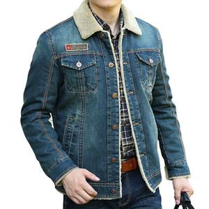 Herren Jacke Plus Samt Dicke Warme Lammfell Stickerei Applique Eingebaute Tasche Lose Jacke Mode Lässig Oberbekleidung M-5XL