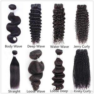 Bacio Capelli 3 pacchi 10-26 pollici brasiliana dei capelli umani allentati dell'onda profonda diritta onda del corpo Afro crespo ricci Jerry Curl Natural Color