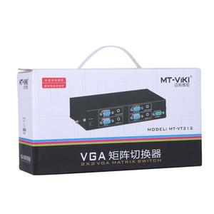 alta qualità audio stereo di IR di telecomando di trasporto libero Ingegnere switcher 3D HD 4K 2x2 matrix switch VGA