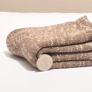 Brand New Summer Hommes Sock Hommes Femmes de haute qualité Chaussette de coton hommes de basket-ball Sock Noir Sous-vêtements pour hommes Taille libre Couleur unie