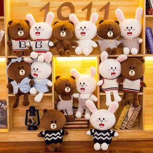 Atacado 14 estilos de urso marrom e branco brinquedos coelho de pelúcia como brinquedos de pelúcia para crianças e presentes de Natal para crianças ou namoradas