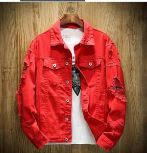 Men's Jean Jacket Slim Men Fits Denim Jacket Solid Male Jean Coats Men Cowboy Fashion Brand Clothing Hip Hop Sudaderas Mujer