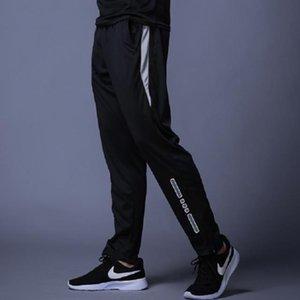 ترينينج ممارسة التمارين الرياضية ترينينج 2019 الرجال السراويل الرياضية مرونة عالية عارضة بنطلون البوليستر اللياقة البدنية الجري سروال