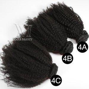Бразильский 11А Virgin 3шт Лот Afro Kinky завитые 4A 4B 4C Связки Уток Deal 300г / серия 100% расчесывания Real человеческих волос