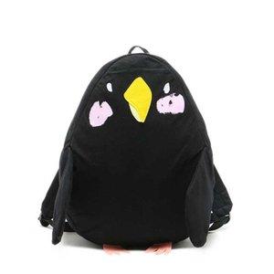 Японский милый животных рюкзаки попугай птица форма школьные сумки для девочки-подростка Kawaii Mochila Feminina большой дорожный рюкзак Q173