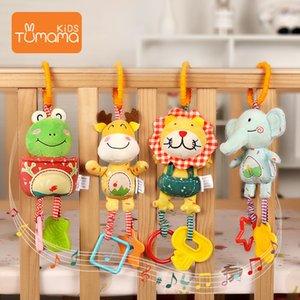 Tumama Погремушки 4шт / комплект Плюшевые животных Подвесной Мобильные телефоны Детские игрушки антибиоз Нет сбросив Развивающие игрушки для новорожденных Детские игрушки CJ191216