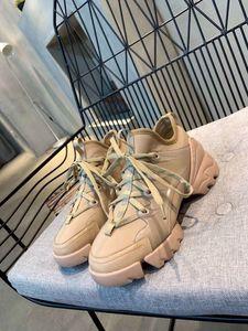 2020 Art und Weise Frauen-Turnschuhe, B21 Socken D-CONNECT Blumen Sneakers Sommer-beiläufige Frauen-Marken-Schuhe Keil-Plattform-Stiefel