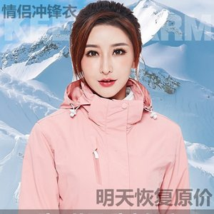Outdoors Charge Clothes Three-in-one Men's Wear Loose Coat Twinset Woman Waterproof Down Cotton-padded Clothes Coat Thickening Keep Warm