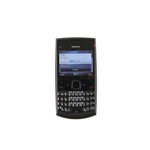 Восстановленный Оригинал Nokia X2-01 2.4inch мобильного телефона GSM камера WCDMA разблокированного телефон 1320mAh батареи мобильного телефон MP3 с розничным Box DHL
