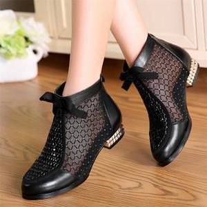 2019 summer new fashion versatile mesh bow mesh women's boots leather women's shoes hollow fish mouth zipper casual shoes