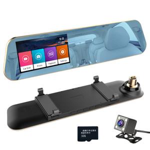 가득 차있는 HD1080P 터치스크린 듀얼 카메라 자동차 DVR Rear View Mirror 밤 비전 블랙박스 DVR 를 가진 디지털 방식으로 비디오 녹화기 32G SD 자동차