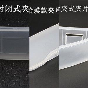Caja de plástico transparente polarizada caja de vidrios caja de la caja de embalaje clip de compresión portátiles gafas de clip antideslizantes
