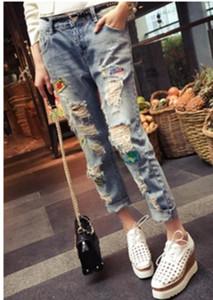Mode für Frauen zerstört Ripped Distressed dünnen Denim-Jeans Boyfriend Jeans Sexy Loch-lose und hohe Taille neun Punkte Hose