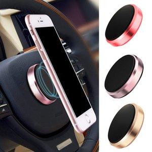 Universal Car GPS Stick Magnet Bracket Car Magnetic Holder Stand Dashboard Aluminum Alloy Phone Car Magnet Holder