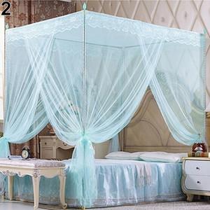 Четыре Угловая Сообщение Student Навес Москитная сетка Нет кадров комаров Палатка насекомых Отклонить кровать с балдахином Занавес кровать Tent