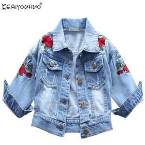 KEAIYOUHUO осень 2018 Джинсовая куртка для девочек Верхняя одежда Детская одежда девушки пальто малышей джинсовой куртки с длинным рукавом девушки пальто