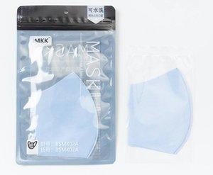 schnelle DHL Masken Großhandel Eis silk Gesichtsmaske Frühling Sommer staubdicht web Berühmtheit Kinder schwarz Sonnenschutz dünnes atmungs Designer rosa