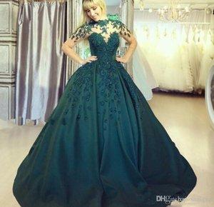 Hunter Green Ball Pown Twineanera Платья с иллюзией с длинными рукавами с длинными рукавами Выполненные выпускные платья выпускного вечера бисером пухлые Дубай атласные элегантные вечерние платья