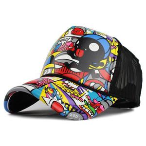 Оптовая моды для взрослых мужской классический Trucker Бейсбол Mesh Cap Hat Snapback Урожай Женщины Мужчины Gorras Хип-хоп бейсболки