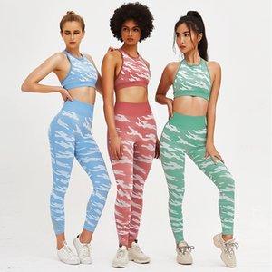 Autumn new women's designer mesh stitching camouflage printed slim yoga sports suit high waist tops leggins fitness clothing