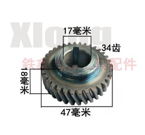 2pcs D: 47mm 34T Power Tool Supplies Electric Circular Saw Gear Daquan Woodworking Saw Gear Daquan