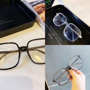 2020 Big creative rice Nail Myopia Big Black thin frame plain glasses with myopia glasses frame