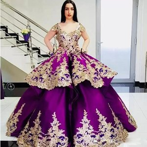 Golden Appliqued Purple Prom Dresses Collo quadrato Cap maniche in raso Ball Gown Abiti da sera Donne Abric Dubai Plus Size Dress
