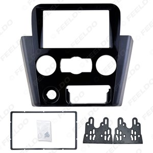 Car 2DIN Audio Radio Fascia Frame For Mitsubishi Lancer 06-15 Stereo Plate Trim Panel Dash Mount Kit #4714