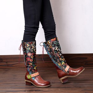 Women's Ethnic Long Tube Boots Handmade Embroidery Winter Mid-Calf Riding Boot Lady Retro Rome Style Low Heel Leather Shoes New