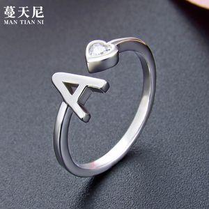 S925 Sterlingsilber-Ring 26 Englisch Letters Lebend Ausziehbare Verordnung Größe DIY wilde Mode-Finger-Ring