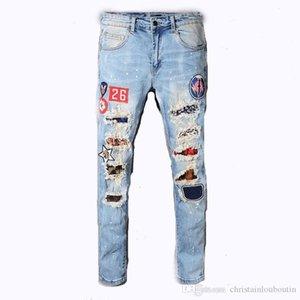 Hot Clothing Pants Men Women T Shirts Panther Print Army Green Destroyed Mens Slim Denim Straight Biker Skinny Jeans Men