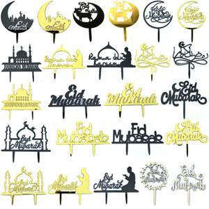 Ferramentas Ramadan Cartão do bolo de Eid Mubarak muçulmano Islã partido do bolo do copo cartão Inserção Eid Mubarak Acrílico bolo