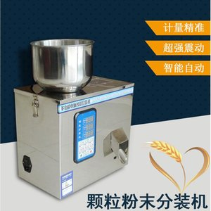 1-500g Multi-função de máquina de embalagem automática máquina de enchimento de grânulos de chá comida de gato pó pesagem automática máquina de embalagem quantitativa