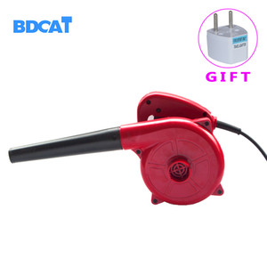 BDCAT 500W Blowing   Dust collecting 2 in 1 fan ventilation Electric Hand Blower for Cleaning Computer Air Blower