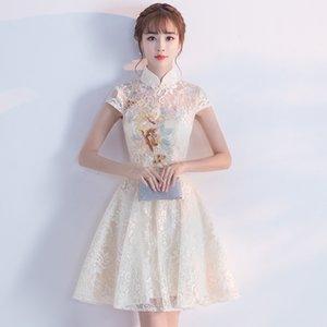 2019 자수 Qipao Short Sleeve Sexy Qipao Dress Chinese Style 공식적인 레이스 치파오 중국어 이브닝 가운 웨딩 치파오