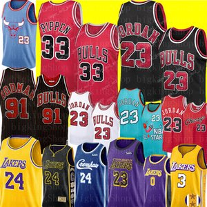 NCAA 23 Michael Scottie Pippen 33 Jersey 2 4 Bryant Basketball LeBron James 23 Jersey Anthony 3 Davis Kyle 0 Kuzma Dennis Rodman 91