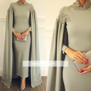 Modeste Col Haut Gaine Musulman Olive Robes De Bal Occasion formelle Soirée Robes De Soirée Appliques Longueur Cheville Arabe Robes BC1773