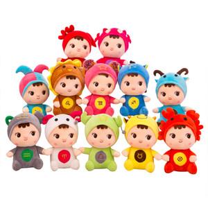 Costellazione di 25 cm Bambola Fidanzata Regalo di compleanno per bambini 12 Stelle Segno Bambole Compleanno Regalo di Natale Animali di peluche Giocattolo di peluche KKA7513