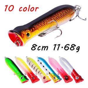 1pc 10 Colors Mixed 3D Eyes Plastic Hard Baits & Lures 8cm 11.68g Popper 6# Fishing Hooks FS_82