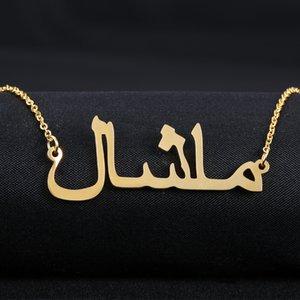 قلادة مخصص، الفولاذ المقاوم للصدأ قلادة العربية، قلادة العربية الذهب، اسم شخصية قلادة المجوهرات
