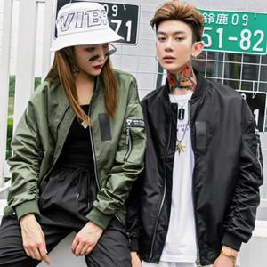 İlkbahar Sonbahar Yeni Kore Tide Marka Ceket Çift Ceket Casual Gevşek Büyük Beden Beyzbol Uniform Erkekler Hip-hop 2020