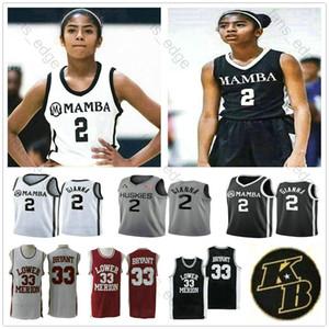 NCAA جيانا ماريا Onore 2 جيجي أوكن] أقوياء البنية كلية ميريون السفلى مامبا 33 براينت المدرسة الثانوية التذكارية متقاعد كرة السلة الفانيلة