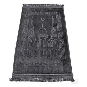 80*120cm Islamic Muslim Prayer Mat Salat Musallah Prayer Rug Tapis Tapete Banheiro Islamic Praying Rug Carpet 70*110 cm Y200527
