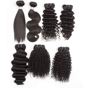 Bobbihair fasci di capelli di estensione Natural Color 10-24 pollici il prezzo all'ingrosso 3 Capelli brasiliani Bundles / Lot 100g / piece