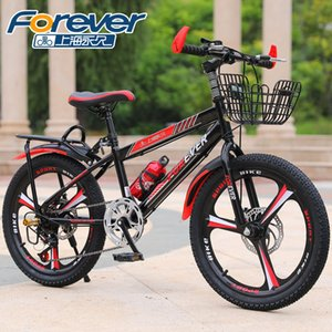 Permanent Mountain Bike 18-Inch 20-Inch Boys and Girls Speed 7-8-9-12 Years Old Primary and Secondary School Students Bicycle Children