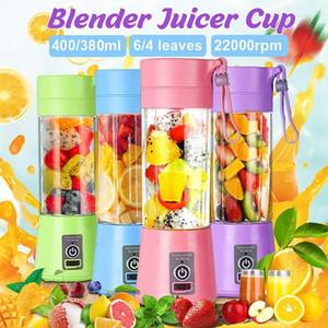 380ml 2/4/6 USB Portable Juicer Fruit électrique rechargeable Accueil Smoothie Maker Bouteille Blenders machine de sport Juicing Cup