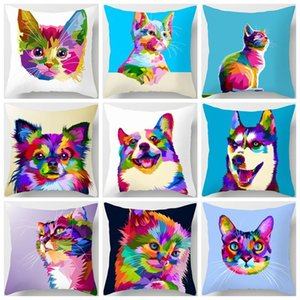 Colorful Animal Cushion Cover Lovely Cat Dog Giraffe Zebra Lion Pillow Cover Polyester Pillow Case Home Decor