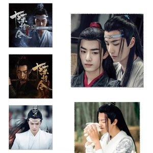 Étoile animation périphérique Chen Qingling Yunmeng verres de lunettes tissu film Jiangshi de tissu et de la télévision périphérique fibre superfine